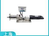 上海歐河ADS30實驗室用管線式高剪切分散乳化機