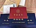 沈阳成人高考学历提升正规学历学信网终身可查