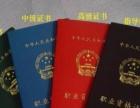 哈尔滨健身教练国职培训