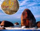 三亚西岛+天涯海角一日游含景区门票+船票