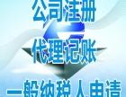 宁波免公司注册,提供地址,急速出证