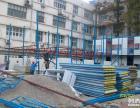上海彩钢房搭建/上海彩钢板房回收/上海泡沫夹心板厂家/