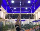 舞蹈钢管舞爵士舞培训班免费体验课等