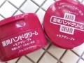 日本本土化妆品品牌一手货源/资生堂系列化妆品招代理 一件代发