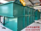 真空过滤机,生活污水处理设备,一体化污水处理设备