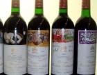 上海虫草回收-苏州回收洋酒-昆山回收红酒全程上门回收