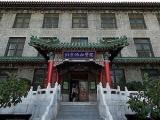 北京协和医院预约专家跑腿