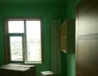 七岔口 三居室 空家 厨卫齐全 可住家可办公 看房方便