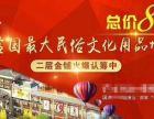 宝骏小冈香业城商铺,靠近深茂高铁站旁,发展潜力无限大江林海岸