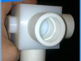 批发定制 高密度超高分子量聚乙烯塑料板 特殊异形配件