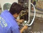 烟台开发区三十里堡油烟机燃气灶维修清洗安装