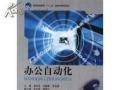 银川计算机等级培训电脑入门打字上网开网店办公自动化