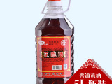 糯米黄酒 陈年桶装料酒 浙江绍兴普通专用