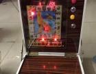 湖州夹烟机公仔机苹果机水果机投币游戏机
