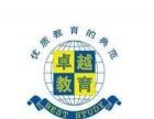 襄阳小学1-6年级暑假辅导班,小学语数英补习班