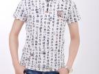 2014夏季新款短袖男t恤修身纯棉中国风闲男式翻领潮男式t恤