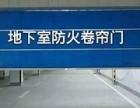 安装 天津津南区防火门详细图解