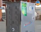 山东银鹤全自动燃气蒸汽发生器加盟 环保机械