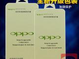 oppo钢化玻璃膜 x9007钢化膜 R5保护膜 N1mini贴