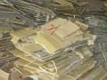 最高价回收银川市各种废品