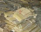 银川废品回收公司上门回收废金属书本废纸塑料设备