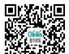 2016舟山成人学历高起专专升本优惠报名中