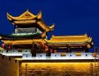 特约维修/咸宁新飞冰箱官方网站各点售后服务咨询电话