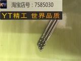 日本YT 0-80 丝锥牙规板牙