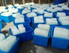 苏州园区卖冰块-苏州吴中区冰块哪里买-苏州降温冰块批发配送