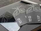 沈阳会员管理软件 储值会员卡 次数卡 折扣卡制作