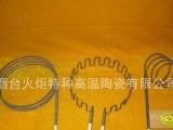 烟台火炬特种高温陶瓷1700 1800型 超纯1800型 硅钼棒