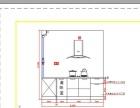室内设计、橱柜衣柜设计方向:CAD里面如何用较简单