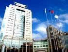淡水龙城国际酒店