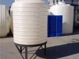 3吨锥底塑料水箱3吨PE储罐3立方防腐塑料桶耐酸碱