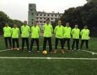 桂林亚欧足球培训俱乐部中英双语教学