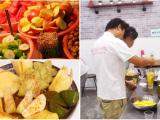 山东滨州烹饪培训 头条