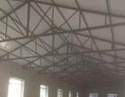 出租厂房 1500平米。