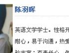 临安张华英语学校秋季招生啦
