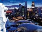 代办新加坡旅游签证