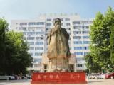 四川师范大学汉语言文学四川自考报名入口