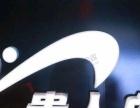 长沙背景墙、LED发光字、大型户外广告、灯箱招牌