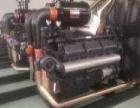 沈阳厂家低价出售5kw-2000kw全新发电机组