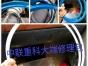 租赁细石混凝土泵;销售:布料机、泵管、胶管、润滑脂