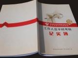 台历设计印刷厂如何保持较长使用寿命, 武汉证书印刷价格行情