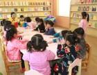 郑州汇爱早教/托班/专注于0-8岁早期教育的创新和实践