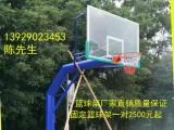 江门新会篮球架安装厂家台山学校篮球架源头工厂咨询电话