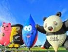 出租载人熊猫热气球