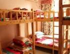 北京青苹果青年假日公寓 床位单间出租 安贞附近多人间公寓出租胜古