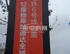 3环内+经开商圈+碧桂园泰富城+48平+层高5.4米+永