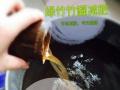 绿竹竹罐减肥养生